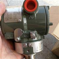 横河EJA510A绝压力变送器总代理