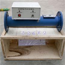 高频电子水处理器2