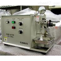 日本maruto微型切割机 MC-201N