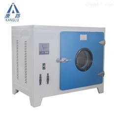 电热恒温干燥箱,数显恒温干燥箱