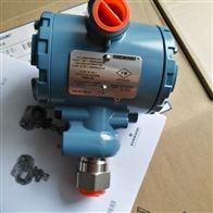 罗斯蒙特2051L液位变送器批发