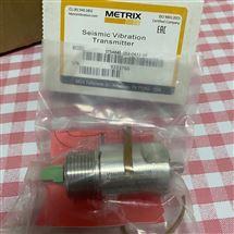 ST5484E-152-0432-00美国METRIX迈确振动变送器