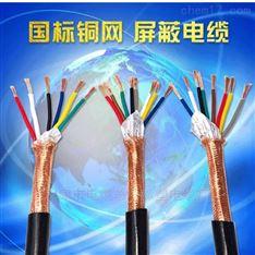 矿用屏蔽控制软电缆MKVVRP 8*2.5