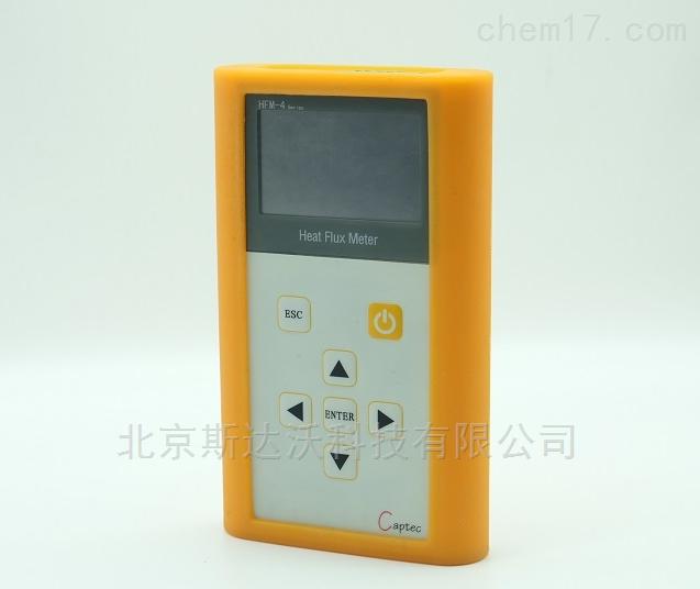 供应HFM-8型八通道数据记录仪  热流仪