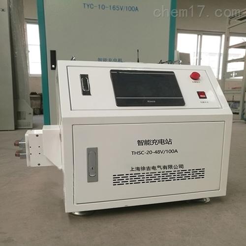 48V 100A自动伸缩充电站