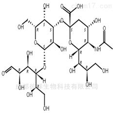 3'-唾液酸乳糖自制优质高纯度标准品