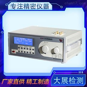 介电常数测定仪上门教学
