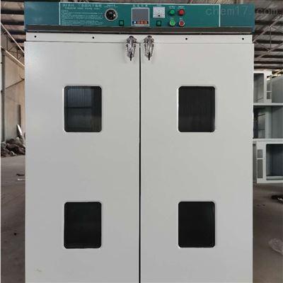 DGF-4AB-II工业鼓风干燥箱