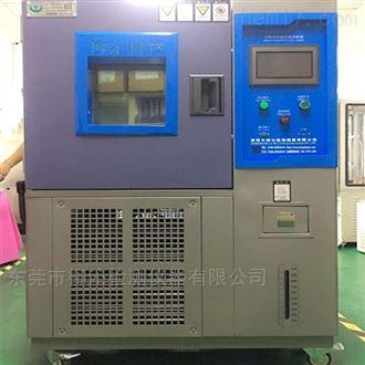 LQ-GD-150D高低温检测实验机