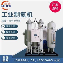 佳业制氮机(环保可用)