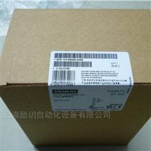 西门子S7-300电源模块6ES7307-1KA02-0AA0