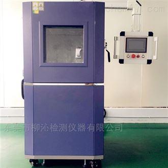 LQ-IP-225IP6X沙尘试验箱