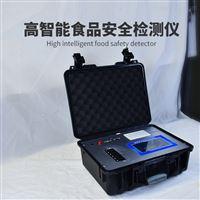 JD-G600食品安全綜合檢測儀
