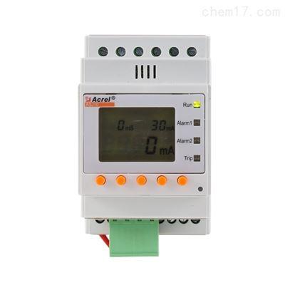 ASJ10L-LD1A智能剩余电流继电器厂家A型电流侧量ASJ