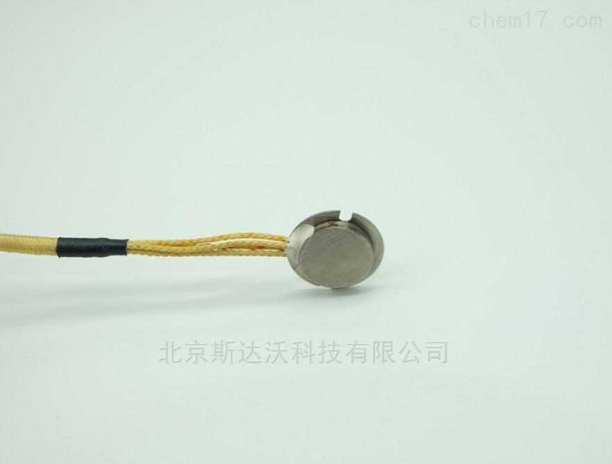供应HT-50系列高温热流传感器