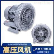 吸糧機用高壓風機