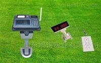 HD-BYZL-A闭眼单脚站立时间测试仪技术参数