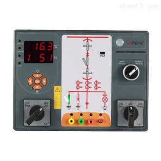 ASD200开关柜智能综合测控装置485通讯