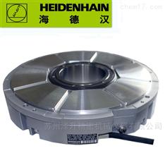 秦川数控磨齿机*编码器 heidenhain RCN729/RCN829/RON786编码器