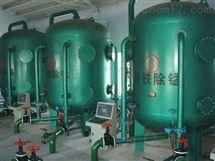 大流量除铁锰过滤器机组