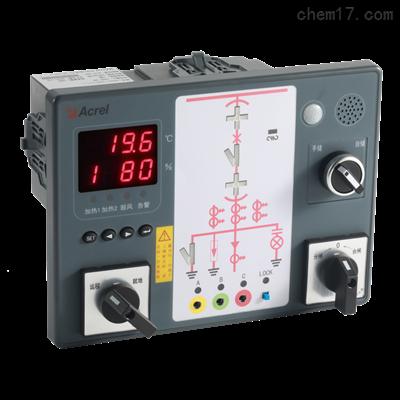 ASD310开关柜智能测控装置485通讯
