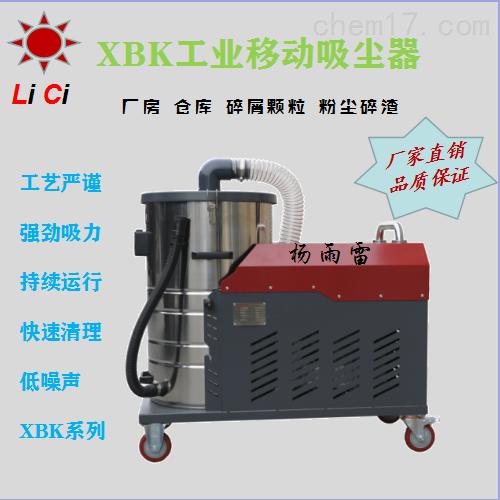 工业移动吸尘器(离茨)