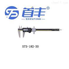 Mitutoyo 三丰快速测量数显卡尺573-182-30