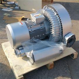 燃烧机用高压风机