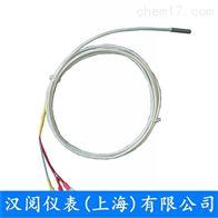 WRNK-191 WRNK2-191补偿导线式铠装热电偶