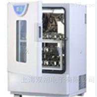 HZQ-X500-HZQ-X500落地振荡培养箱