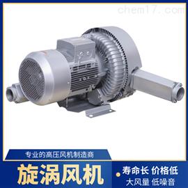 小型高压吸风机