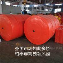 FT800*1100卢沟河水草垃圾攔截浮筒塑胶攔汙浮筒供应