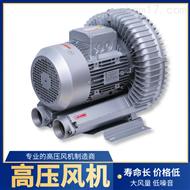 清洗機高壓風機