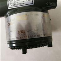 横河EJA120A微差压变送器厂家