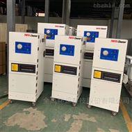 MCJC厂家直销工业数控机床粉尘除尘器
