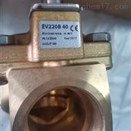 EV220B 032U7184丹麦Danfoss丹佛斯电磁阀