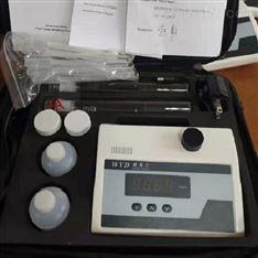 碘量仪WYD碘含量检测仪食用盐品质测试仪
