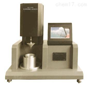 HSY-0983C自动药物锥入度测定仪