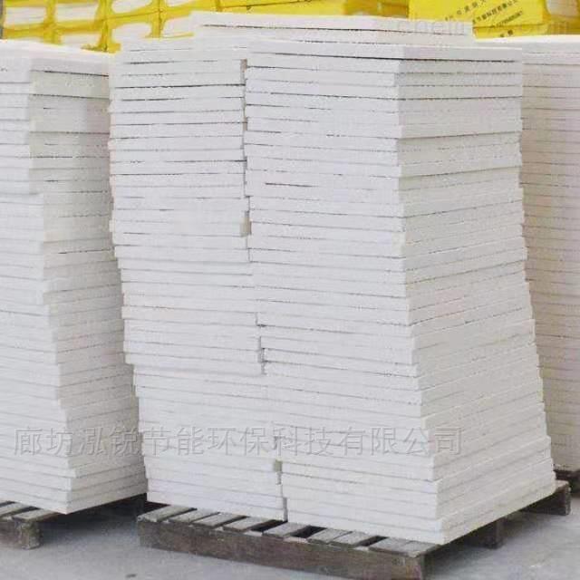 外墙白色聚苯乙烯泡沫板价格