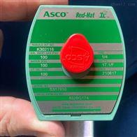 8320G174美国ASCO阿斯卡电磁阀特价