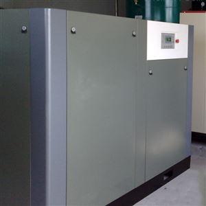 永磁变频螺杆式空压机HC-KY555