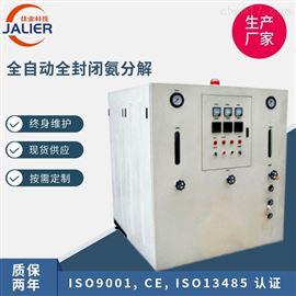 佳业-高温耐火材料烧结氨分解制氢设备