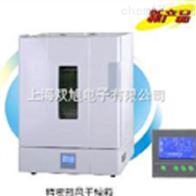 BPG9156A-BPG9156A 精密鼓风干燥箱(液晶显示)