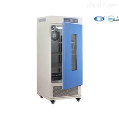 全型号一恒 实验室 生化培养箱 LRH