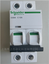 IC65N 2P C10A施耐德schneider微型断路器