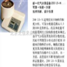 粒度分析仪 空气喷射塞式粒度检测仪