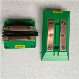20A、 50A、 100A 、200A充电刷板刷块