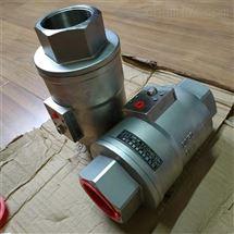 DVC200内螺纹气动梭阀