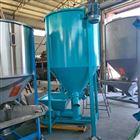 大型立式塑料搅拌机加热拌料桶
