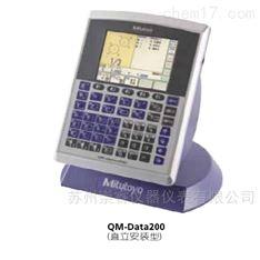 日本三丰QM-Data200 数据处理器264-159